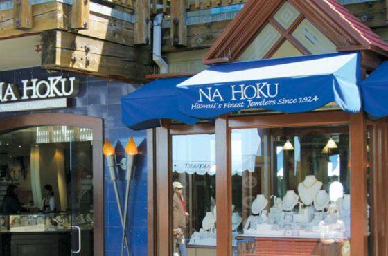 Na Hoku Jewelry Store on Pier39.