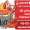 $10 Off at Supreme Crab Cajun Seafood House