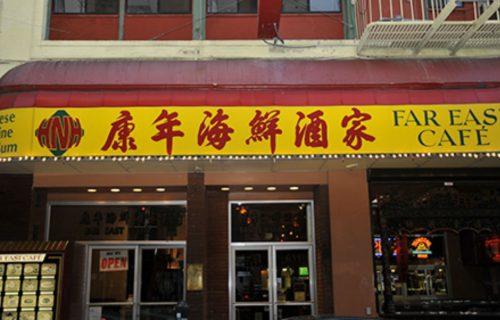 Far East Cafe San Franciso Seafood Cuisine Exterior