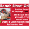10% Off Entire Check at the Beach Street Grill!